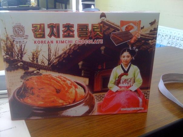 Kimchi Chocolate