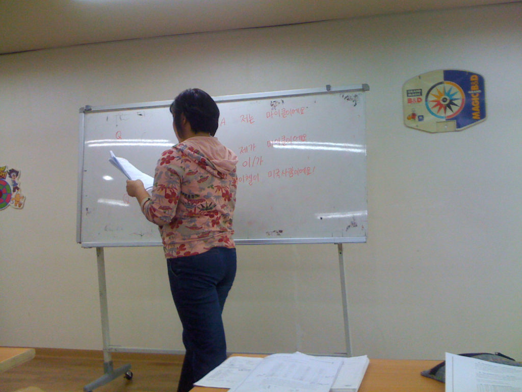 Class room setting - let's learn Korean language!