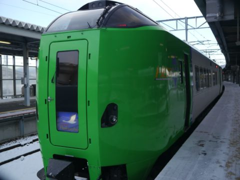 Super Hakucho Express