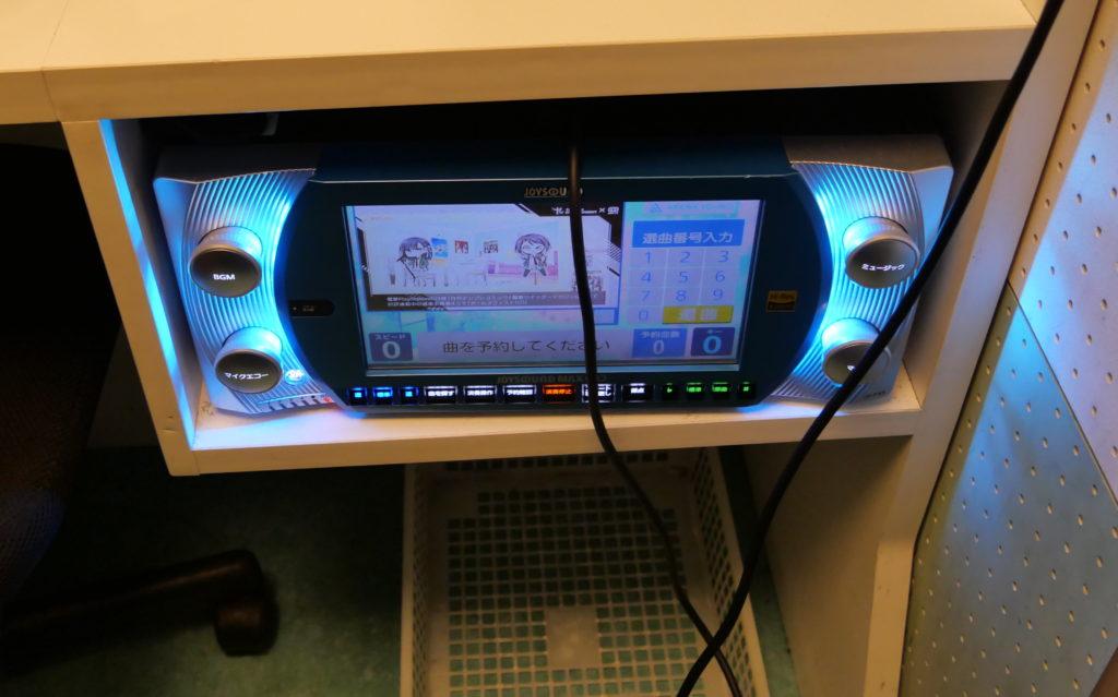 Karaoke machine at 1Kara
