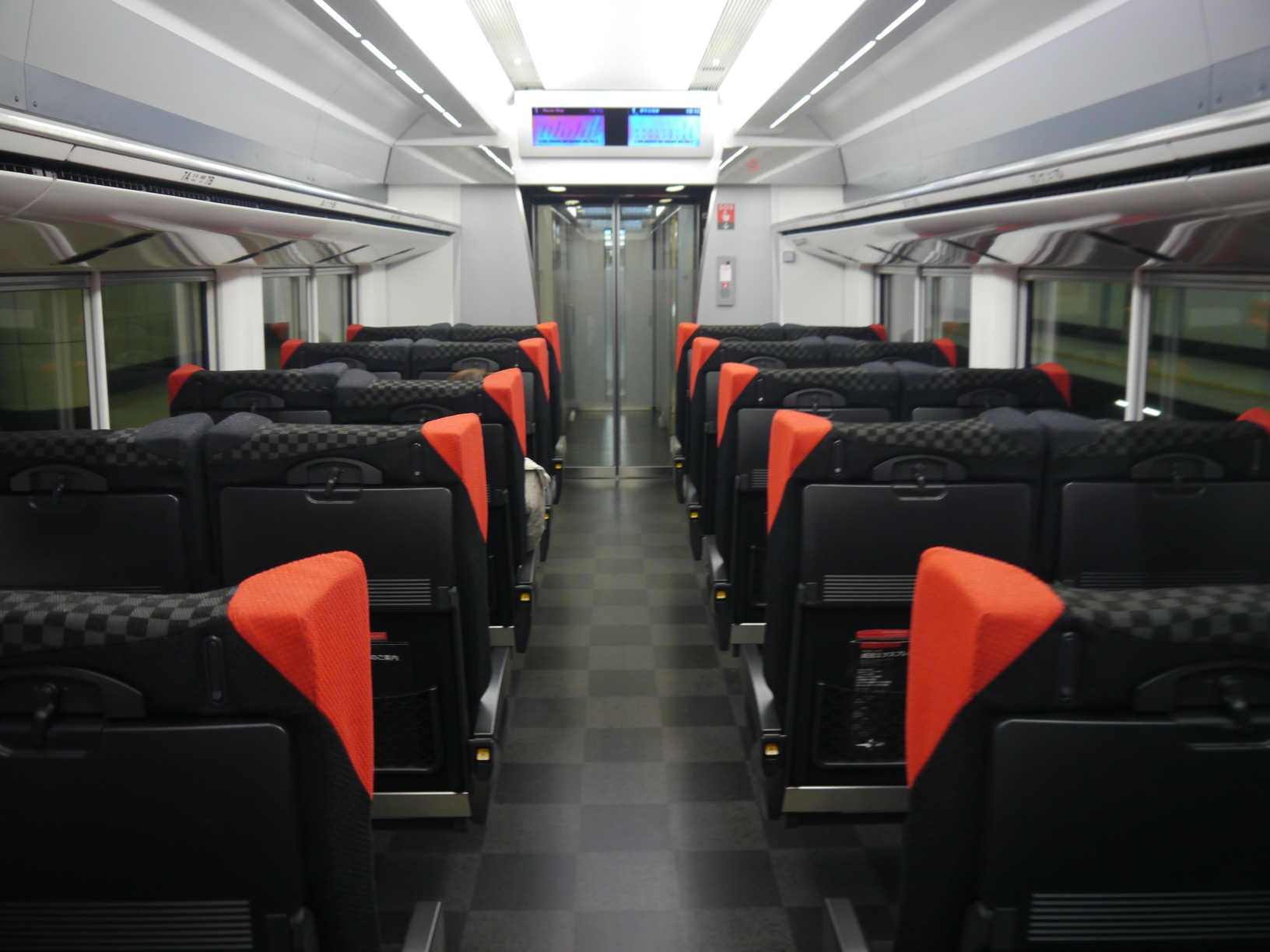 NEX train front seat rows