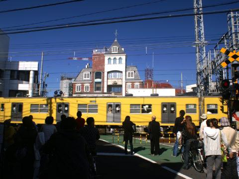 Train in Nakano
