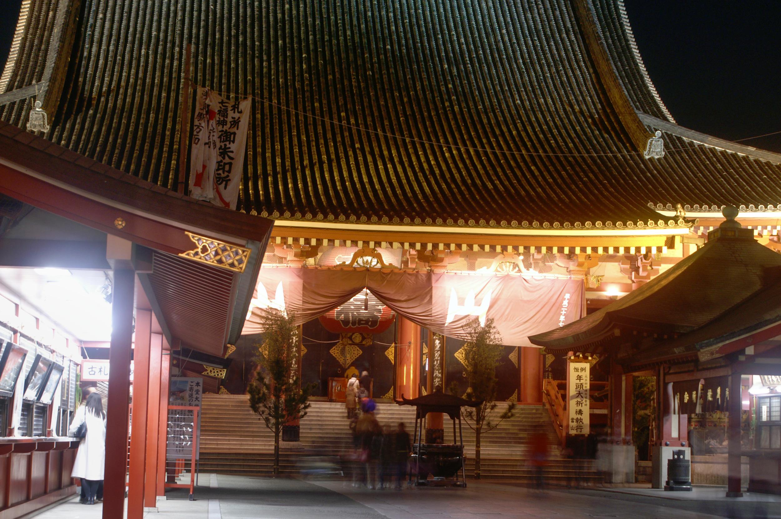Asakusaji at night