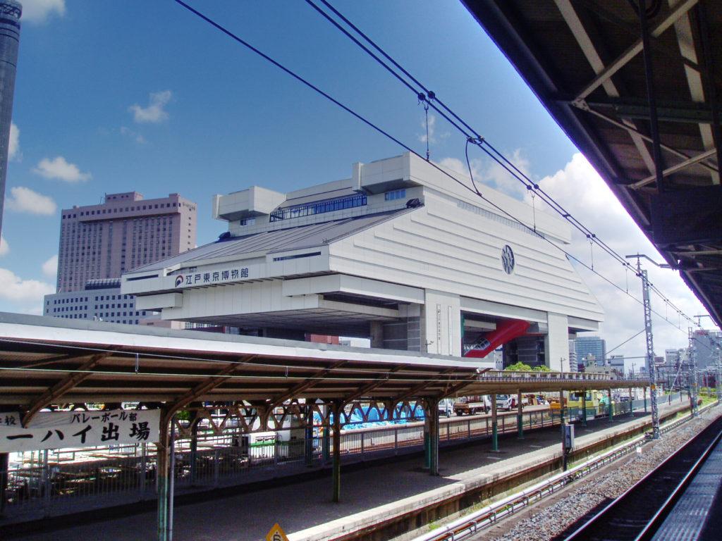 Edo-Tokyo Museum building