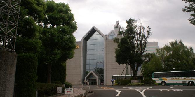 Kirin factory