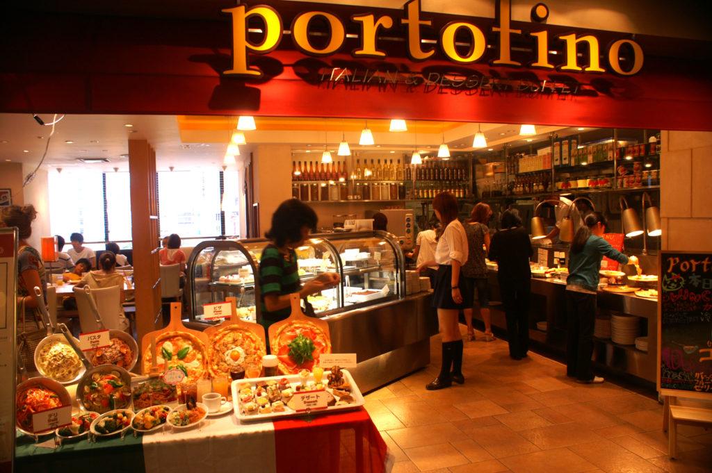 Portofino dessert