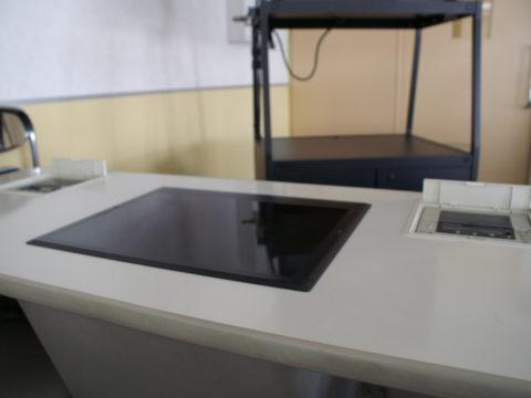 Naganuma Language Lab