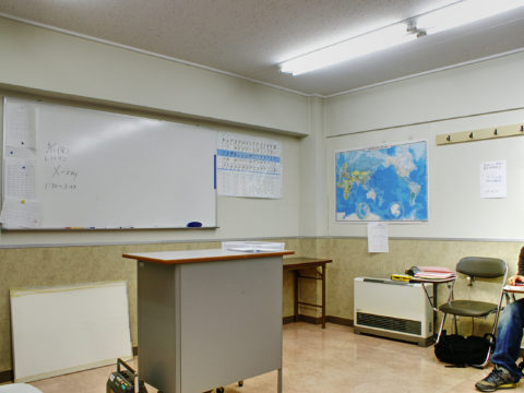 Naganuma class room