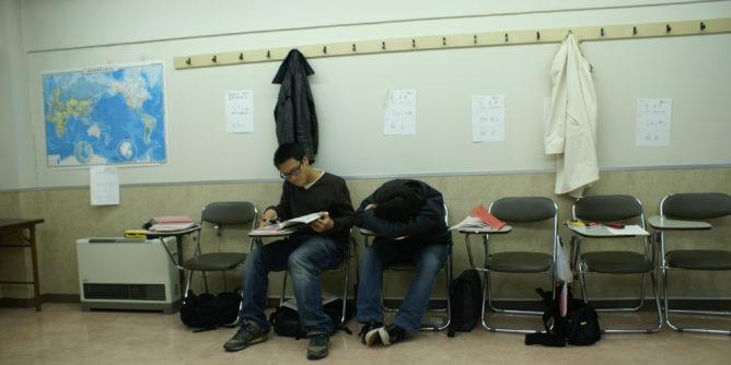 Naganuma class room with students