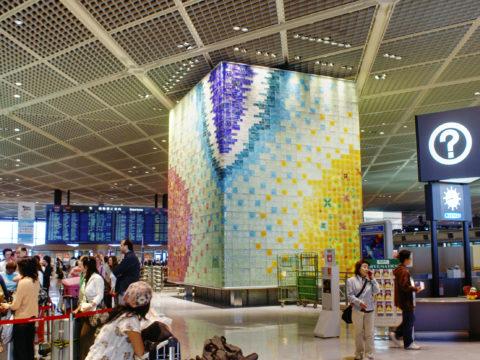 Narita Terminal