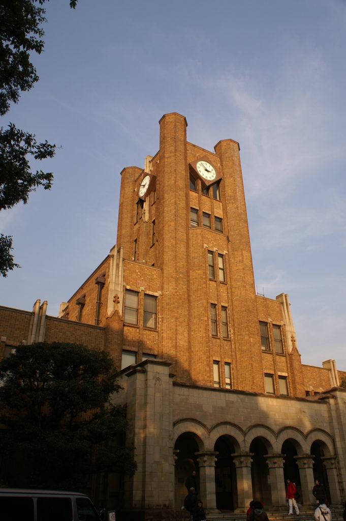 Tokyo University Clock tower