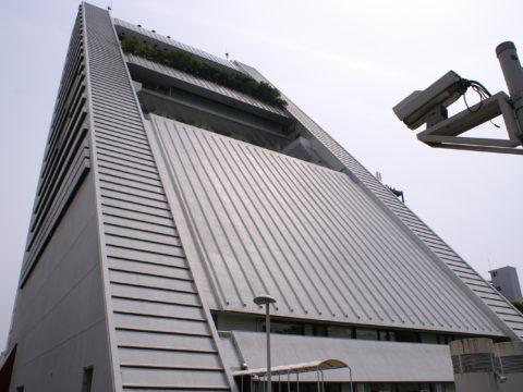 Nakano slope