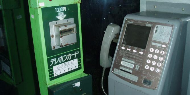 Japanese pay phone