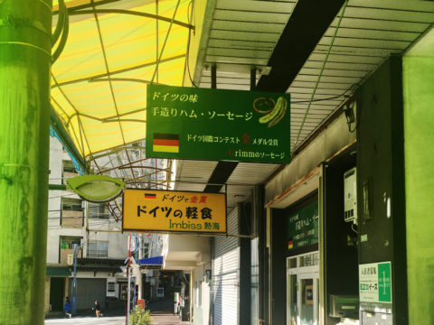German snack bars in Atami