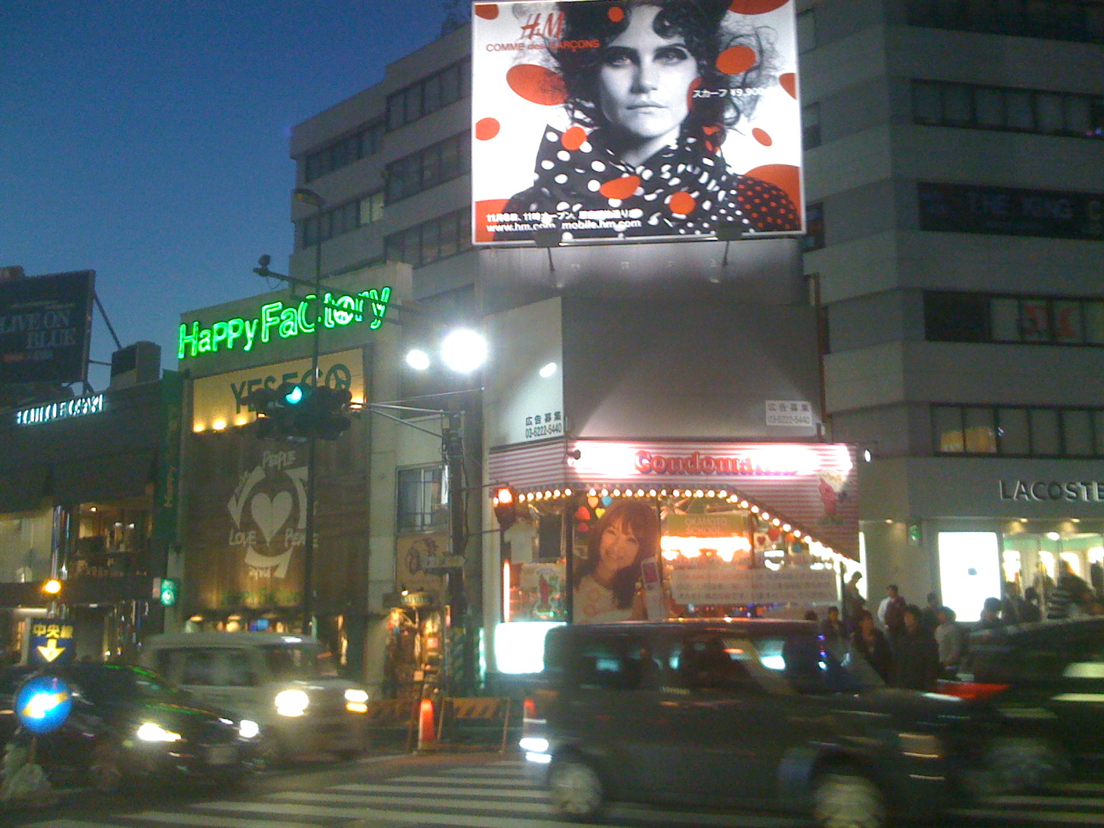 Harajuku crossing