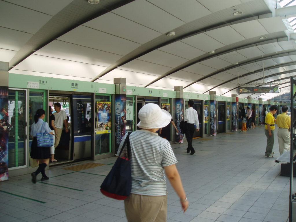 Yurikamome platform