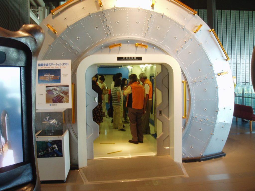 ISS habitat