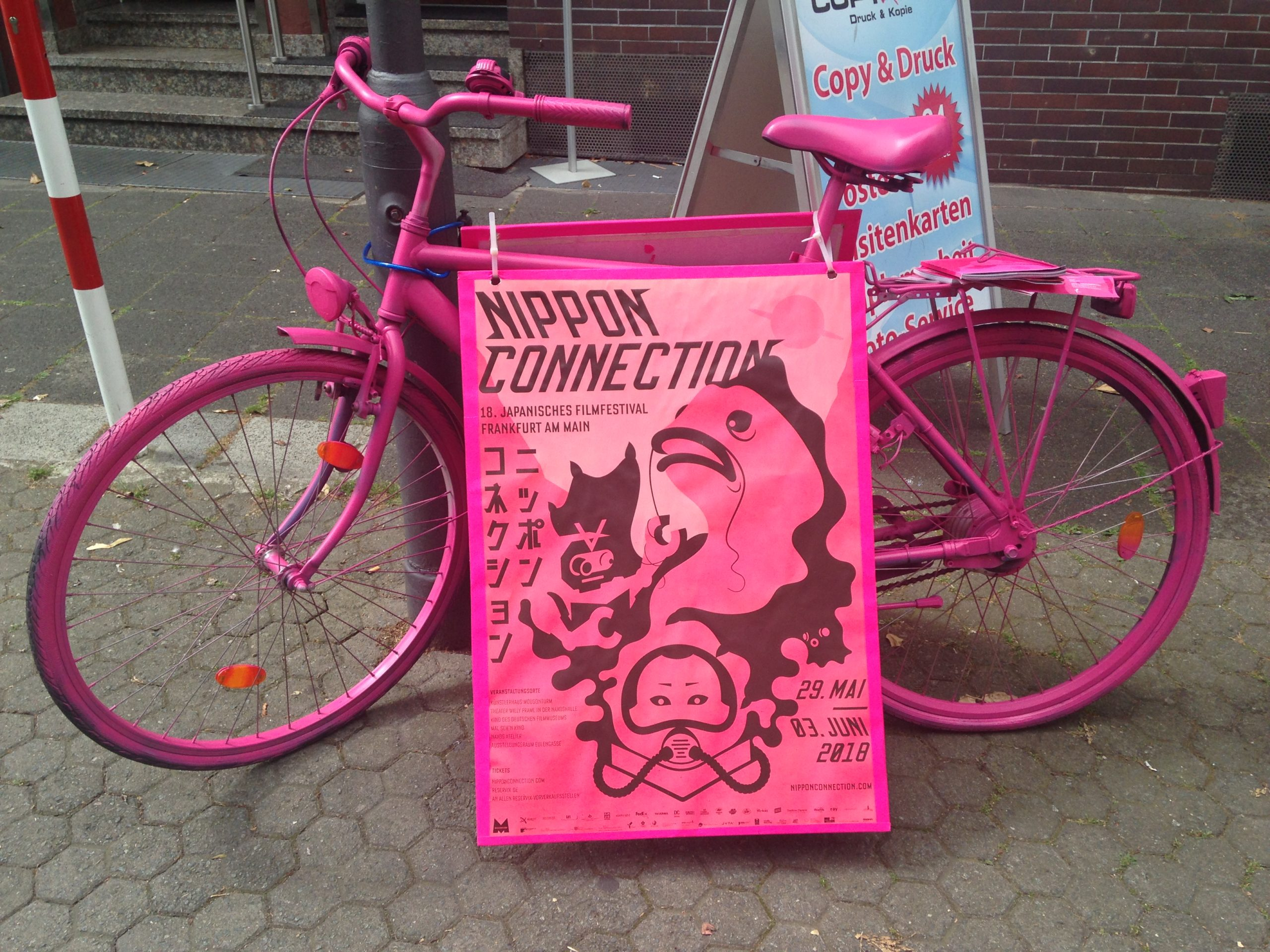 Bicycle with Nippon Connection promotion
