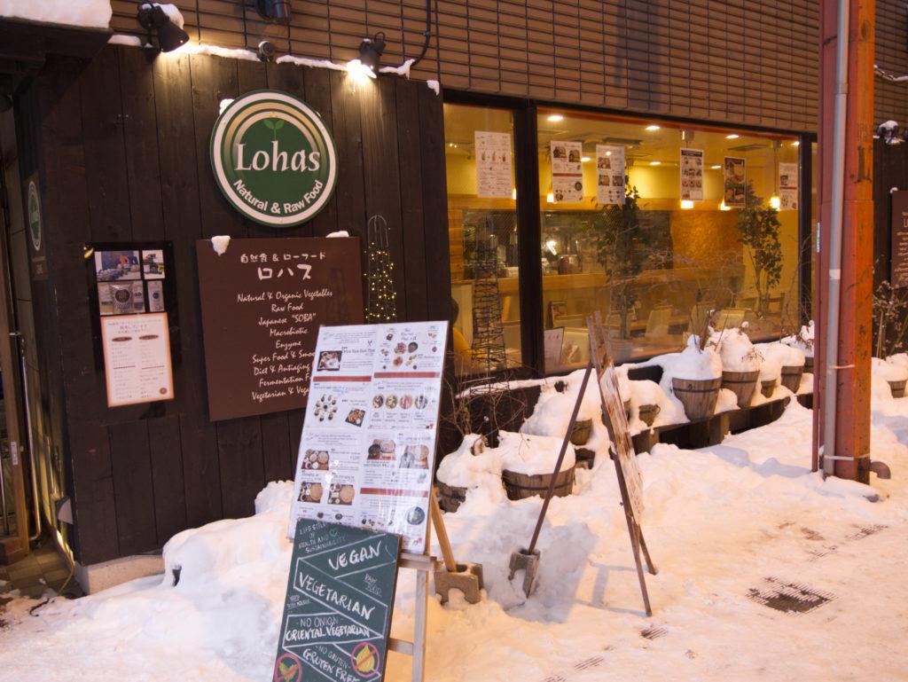 Lohas Raw Food restaurant outside view