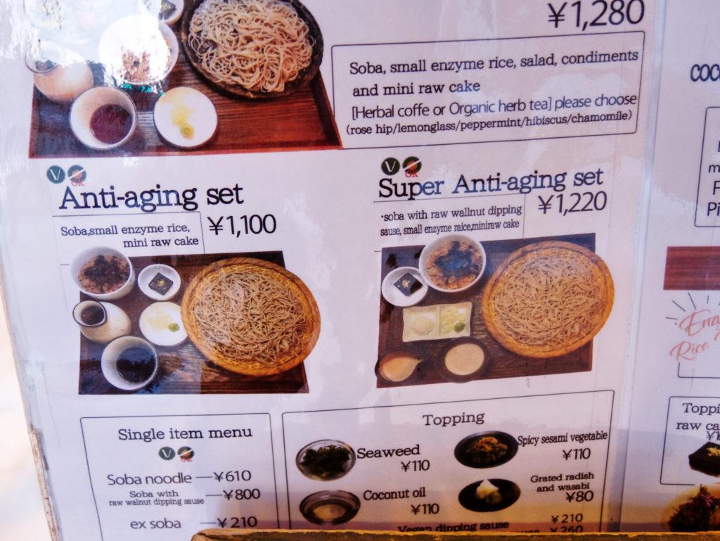 Part of the restaurant's menu