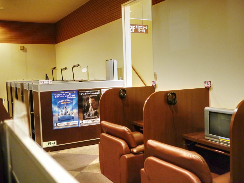Internet cafe in Japan, various boxes and the DVD area