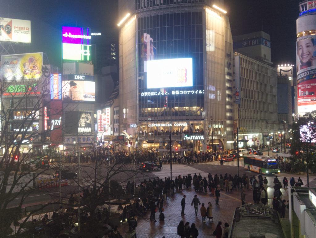 Mit Blick auf Shibuya und Grüner Frosch Zug bei Nacht