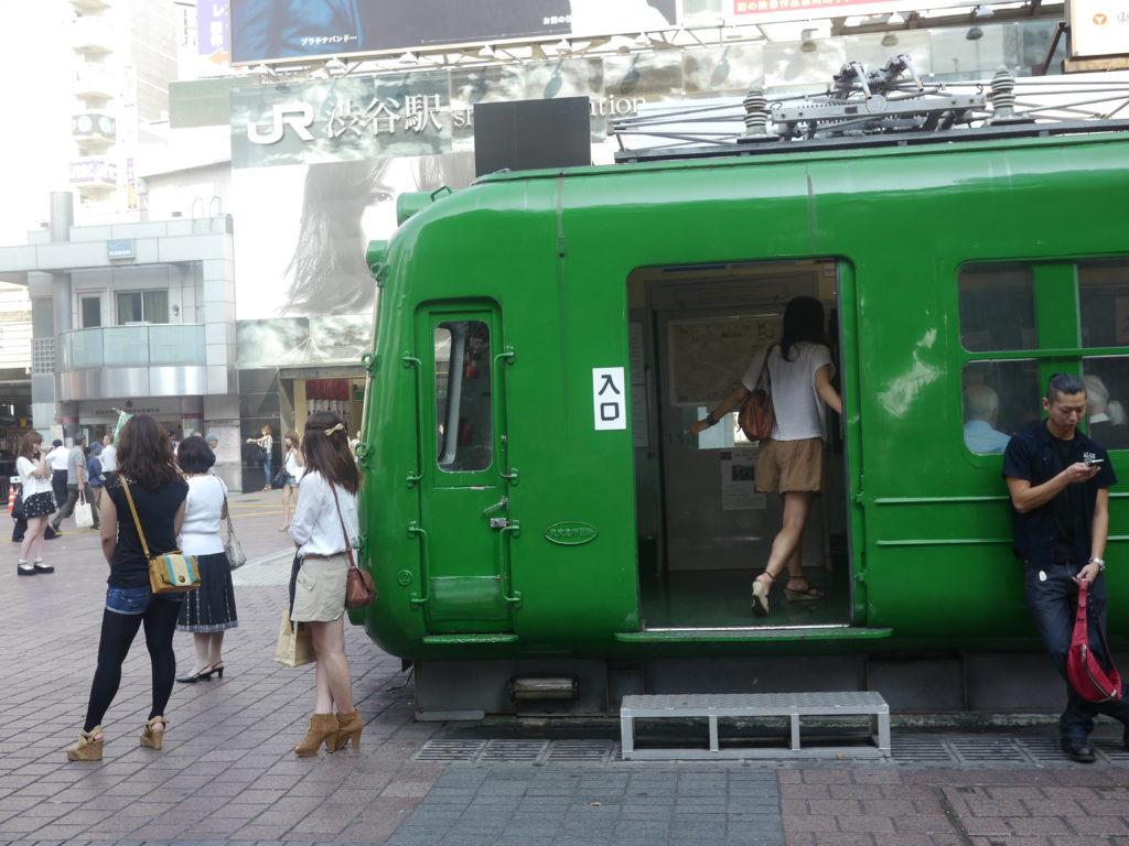 Eingang des Grüner Frosch Zug